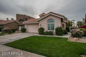16406 S 32ND Place, Phoenix, AZ 85048