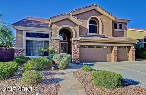7088 W ANTELOPE Drive, Peoria, AZ 85383