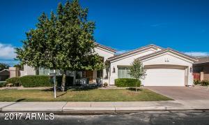 1794 W COCONINO Drive, Chandler, AZ 85248