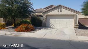 12534 W VIA CAMILLE, El Mirage, AZ 85335