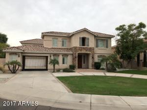 7129 W SOFTWIND Drive, Peoria, AZ 85383