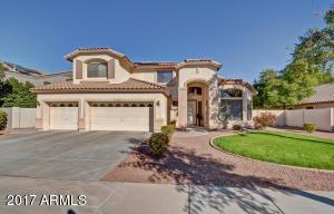 16524 W BADEN Avenue, Goodyear, AZ 85338