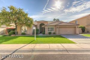 973 N DUSTIN Lane, Chandler, AZ 85226