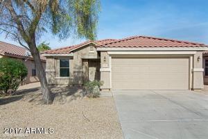 2528 W ROMLEY Avenue, Phoenix, AZ 85041