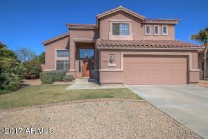 7478 W MONONA Drive, Glendale, AZ 85308