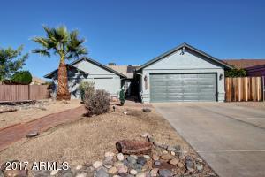 7550 W WILLOW Avenue, Peoria, AZ 85381