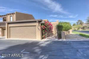 4446 E Camelback Road, 106, Phoenix, AZ 85018