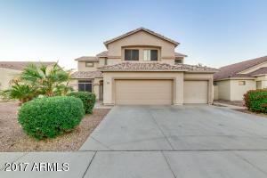 2310 N 107TH Drive, Avondale, AZ 85392