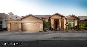 16650 S 18TH Way, Phoenix, AZ 85048