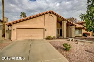 1534 W Sea Haze Drive, Gilbert, AZ 85233
