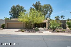 2423 E Marshall Avenue, Phoenix, AZ 85016