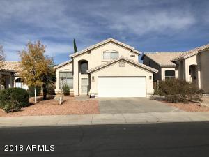 8254 W EUGIE Avenue, Peoria, AZ 85381