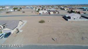 8370 W CORONADO Drive, Arizona City, AZ 85123