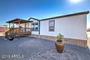 51839 W TURNEY Lane, Maricopa, AZ 85139