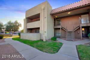 4608 W MARYLAND Avenue, 201, Glendale, AZ 85301