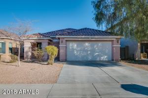 45624 W AMSTERDAM Road, Maricopa, AZ 85139