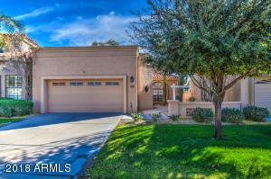 10521 E FANFOL Lane, Scottsdale, AZ 85258