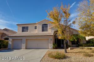 932 N DUSTIN Lane, Chandler, AZ 85226