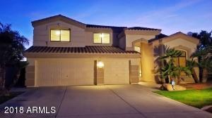 3280 S Camellia Place, Chandler, AZ 85248