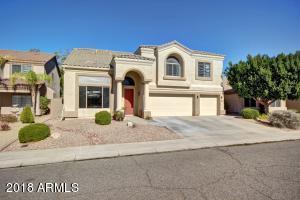 6418 W HACKAMORE Drive, Phoenix, AZ 85083