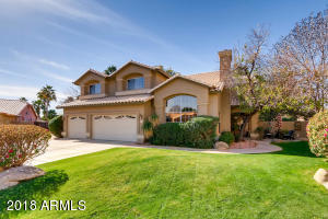 322 S Granite  Court Gilbert, AZ 85296