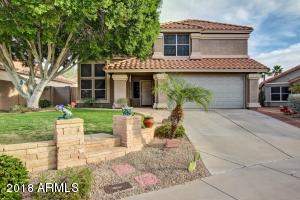 Property for sale at 1224 E Mountain Vista Drive, Phoenix,  Arizona 85048