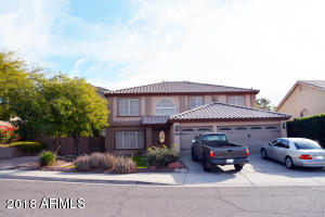25431 N 64TH Avenue, Phoenix, AZ 85083