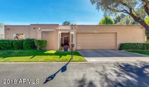 7339 E KEIM Drive, Scottsdale, AZ 85250
