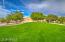 10540 E LARKSPUR Drive, Scottsdale, AZ 85259