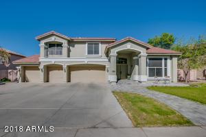 1564 E COCONINO Drive, Chandler, AZ 85249