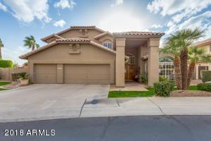 1539 E BRIARWOOD Terrace, Phoenix, AZ 85048