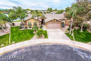 1362 W LYNX Way, Chandler, AZ 85248