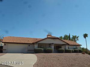 14237 N WESTMINSTER Place, Fountain Hills, AZ 85268