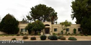 2545 W Marlboro Drive, Chandler, AZ 85224