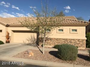 1488 N DESERT WILLOW Street, Casa Grande, AZ 85122