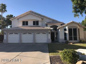 980 N Forest Court, Chandler, AZ 85226