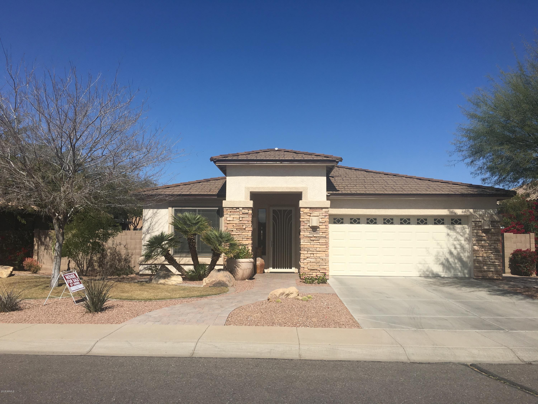 12746 W MERRELL Street Avondale AZ 85392