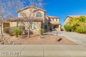 21604 N BACKUS Drive, Maricopa, AZ 85138