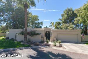 2535 E VERMONT Avenue, Phoenix, AZ 85016