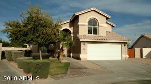 2575 S Karen Drive, Chandler, AZ 85286
