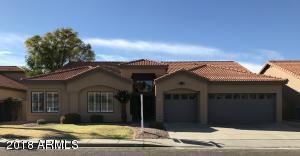 5907 E KINGS Avenue, Scottsdale, AZ 85254