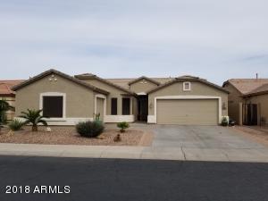 43372 W NEELY Drive, Maricopa, AZ 85138