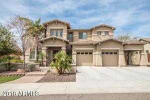 27616 N 58TH Lane, Phoenix, AZ 85083