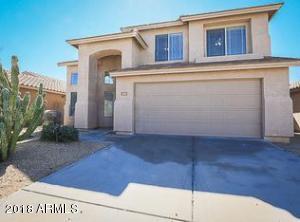 4331 E Tether Trail, Phoenix, AZ 85050