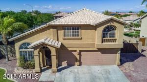 12618 W Sunnyside Drive, El Mirage, AZ 85335