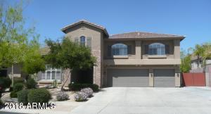 2332 W NIGHT OWL Lane, Phoenix, AZ 85085