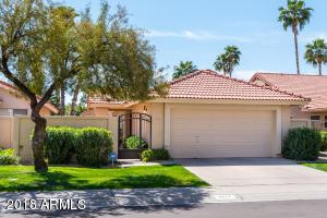 8827 E SUNNYSIDE Drive, Scottsdale, AZ 85260