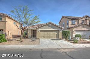 45666 W AMSTERDAM Road, Maricopa, AZ 85139