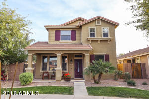 3649 E YEAGER Court
