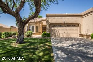 18932 N 83rd Lane, Peoria, AZ 85382